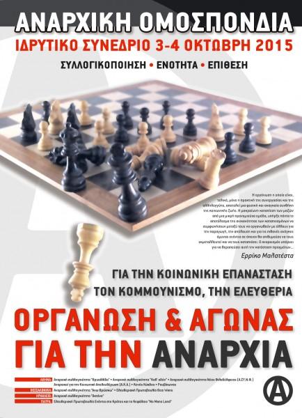Poster_congress