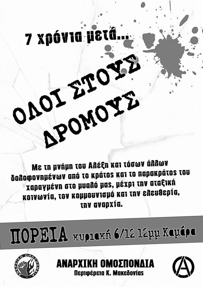 afisa - Αντίγραφο